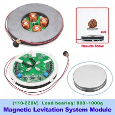Magnetic Levitation Module Maglev Floating Furnishing Articles Kit 800-1000g 6285129152845  323251468393